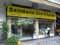 Nova loja inaugurada na Gávea