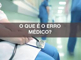 Médicos e Pacientes devem se prevenir contra alegação de erro médico
