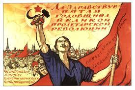 O realismo socialista e as artes
